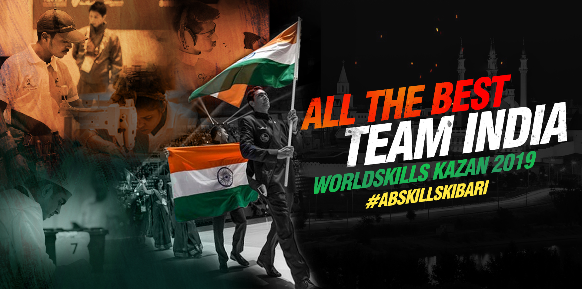 WorldSkills India
